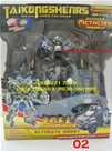 Robo Ironhide Trong Transformer MS02